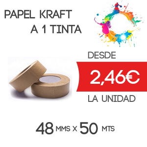 Precinto personalizado Papel Kraft 100% reciclable 50mts - 1 tinta / Cliché gratis – Plazo de fabricación 20 días