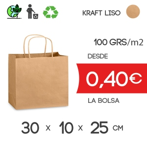 Bolsa de Asa Rizada Marrón de 30x10.5x25 cm Kraft Liso
